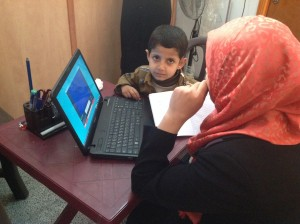 Al Amal Center for Children with Cochlear Implants.