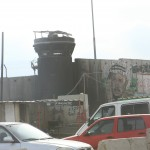 Israeli guard tower at Qalandia on the way to Ramallah.