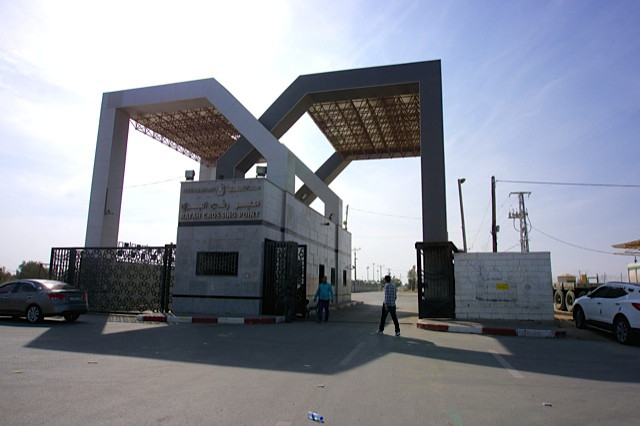 The Rafah Crossing
